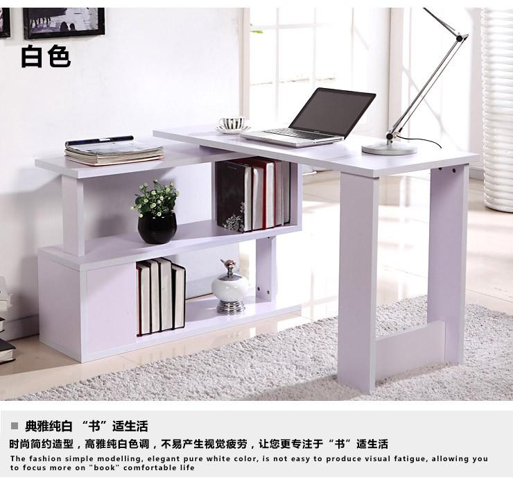 Компьютерный стол Jiuge