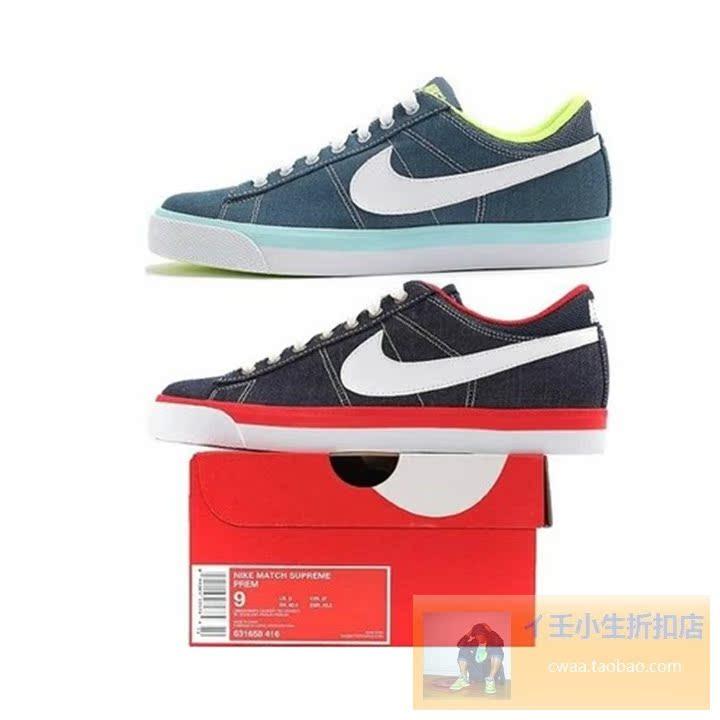 кроссовки Nike 2014 631658