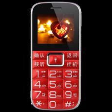 Мобильный телефон Bang China N20