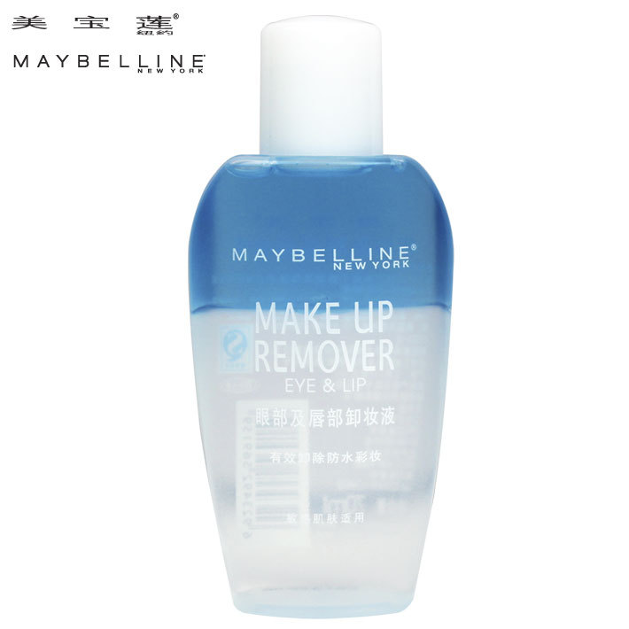 Maybelline  70ml