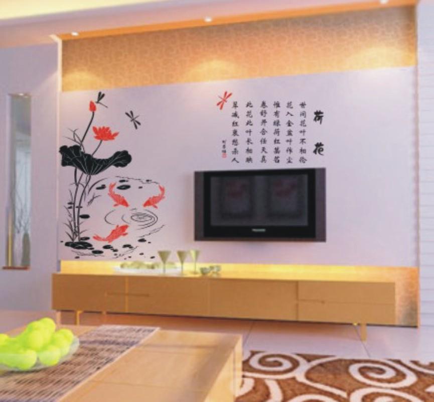 Наклейка на стену За 88-почты гостиная столовая комната спальня ТВ фон стены наклейки классическом китайском стиле прудах Lotus Lotus год рыбы
