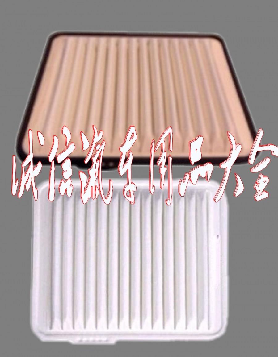 Воздушный фильтр 凯迪拉克cts 3.6、sls 3.6l空气滤清器滤芯 空气格a1627c