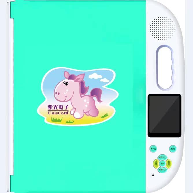 Обучающий компьютер для детей Uniscom  Q3000 2.4 8G