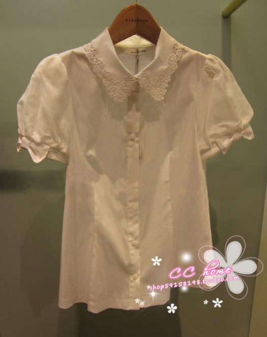 женская рубашка Зимние продажи 50