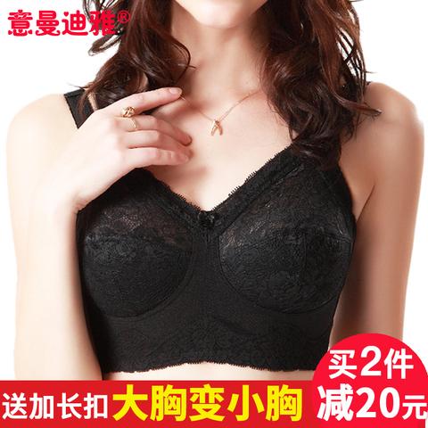 大胸显小全罩杯文胸薄款无钢圈女大码胖mm胸罩聚拢超薄显胸小内衣
