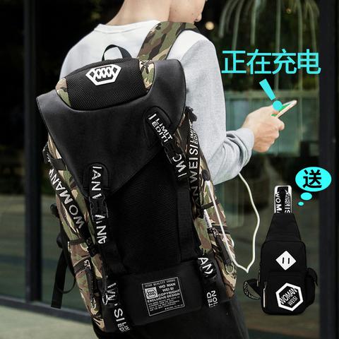 沃曼威斯韩版学生书包男电脑包潮流大容量背包男休闲双肩包旅游包