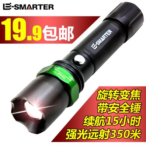 户外led强光手电筒可充电变焦远射王迷你超亮家用防水夜骑行手电