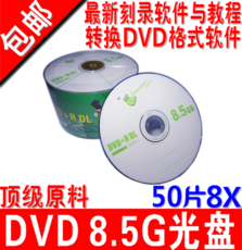 Диски CD, DVD Banana DVD DVD+R