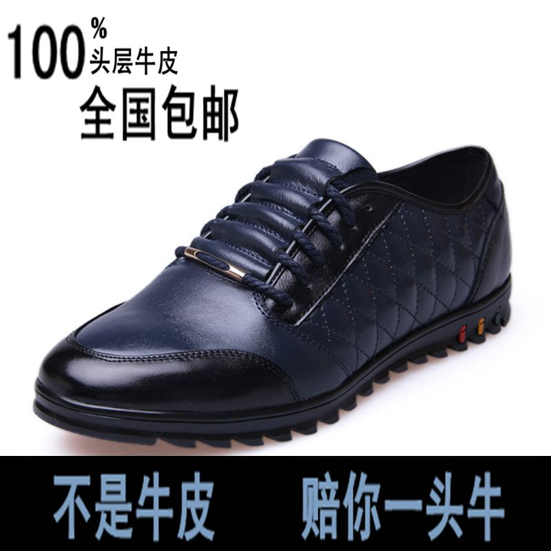 Демисезонные ботинки 9055