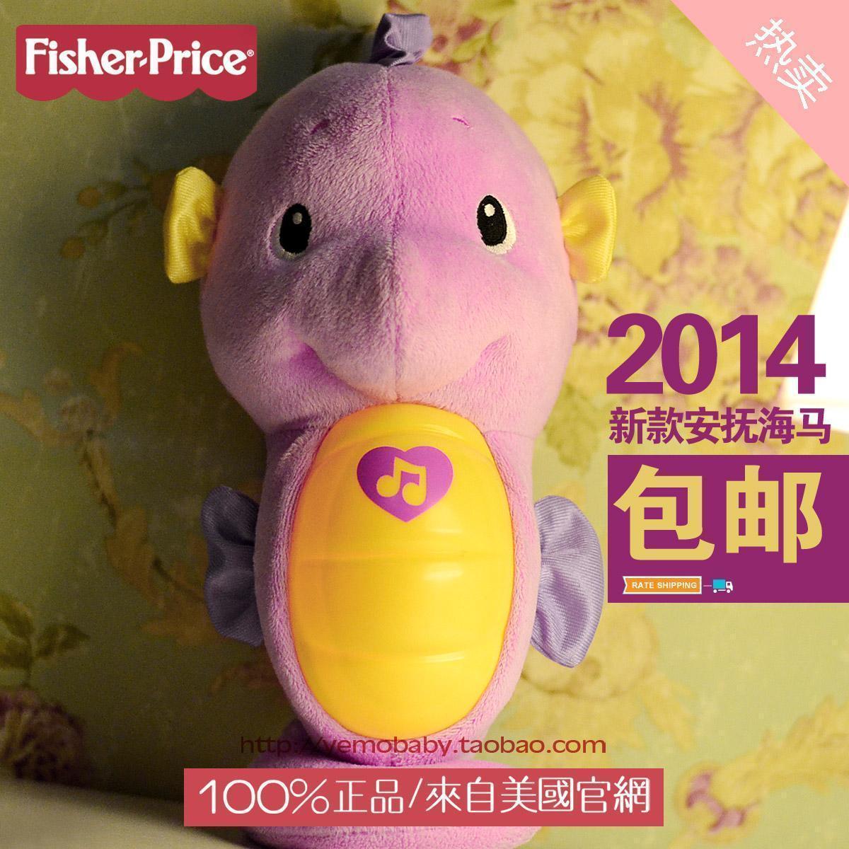 Мягкая детская игрушка Fisher/price  FISHER