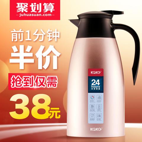 咔咔欧式不锈钢家用 保温壶大容量热水瓶保温瓶保温水壶暖壶暖瓶