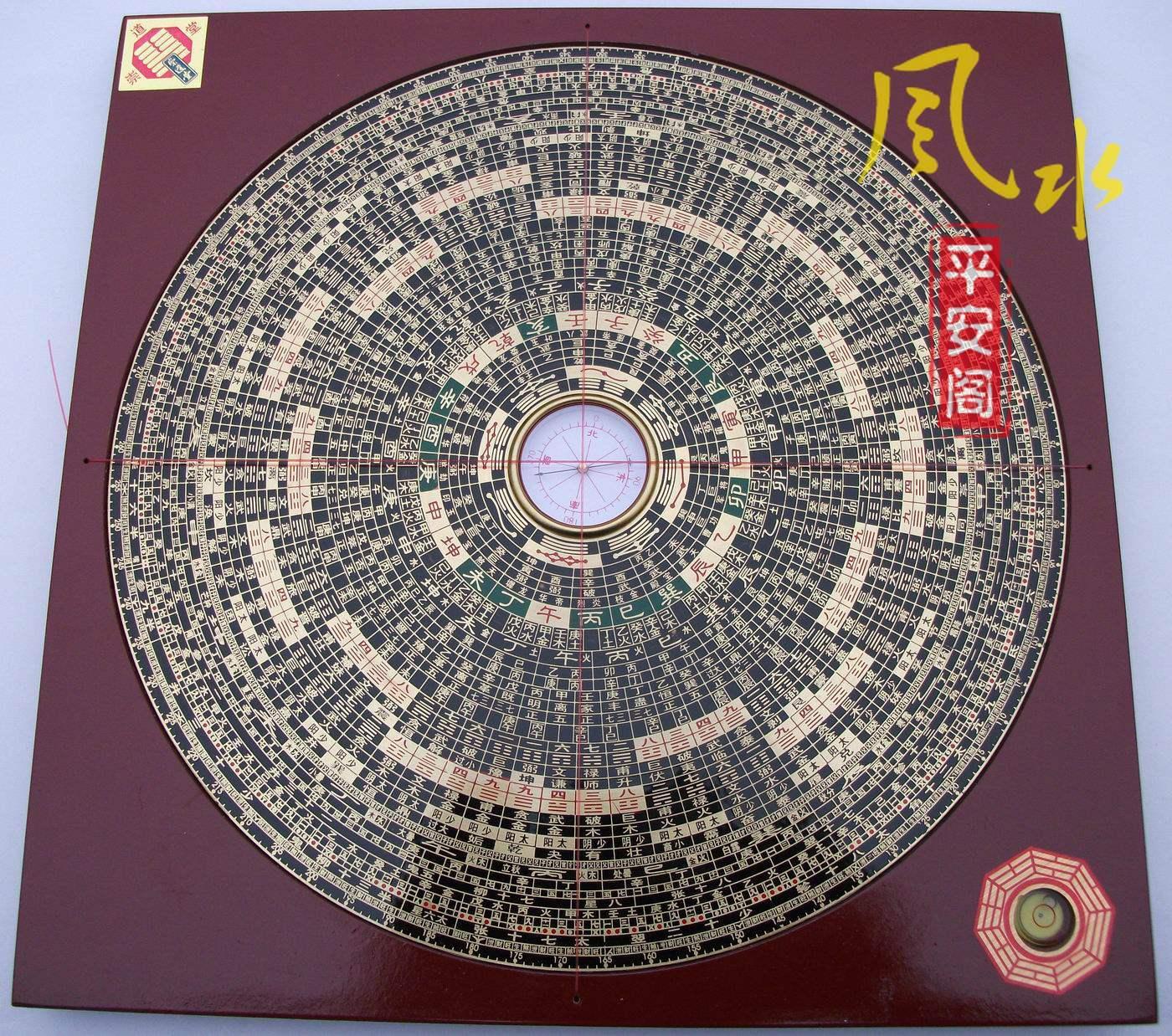 Китайский компас Профессиональный 10 дюймов 1 фут поклонения церкви три триады всеобъемлющей аутентичные Фэн Шуй Компас/36 меди компас книги