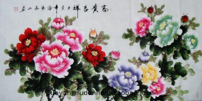 洛阳天香阁的四尺花鸟牡丹画