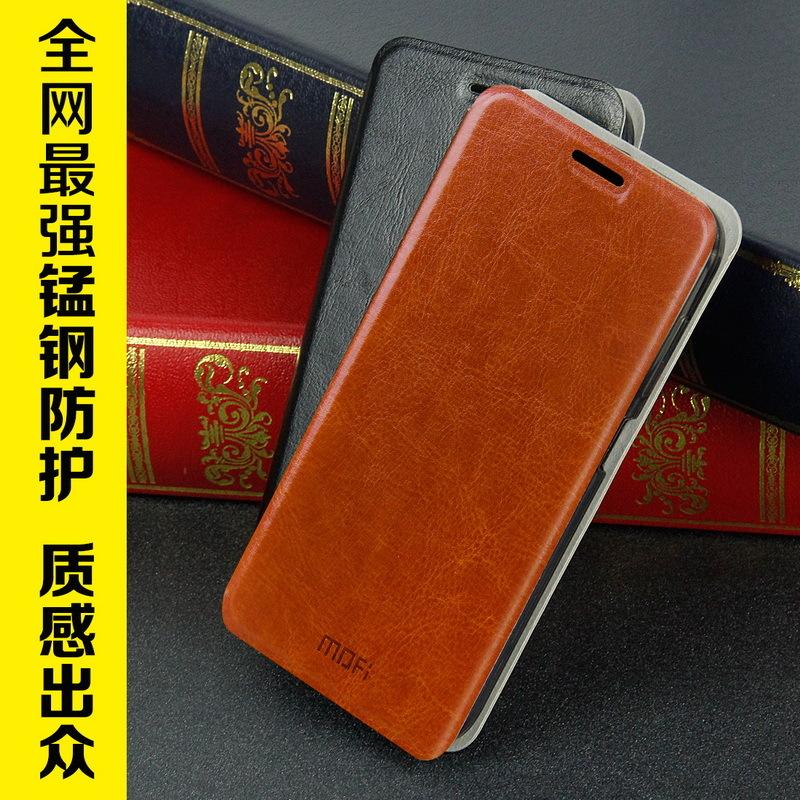 Чехлы, Накладки для телефонов, КПК Mofi Z7max Z7max Z7max