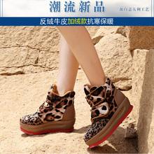 淘金币 新品靴子女短靴 潮流保暖雪地靴牛皮马丁靴女靴防滑短靴子