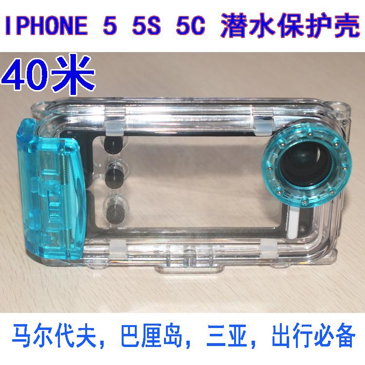 40米iPhone5 5s/c潜水壳游泳水下摄影专家