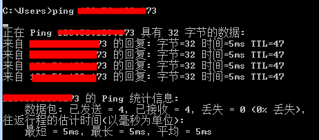 阿里云ECS云服务器安全组规则配置示例