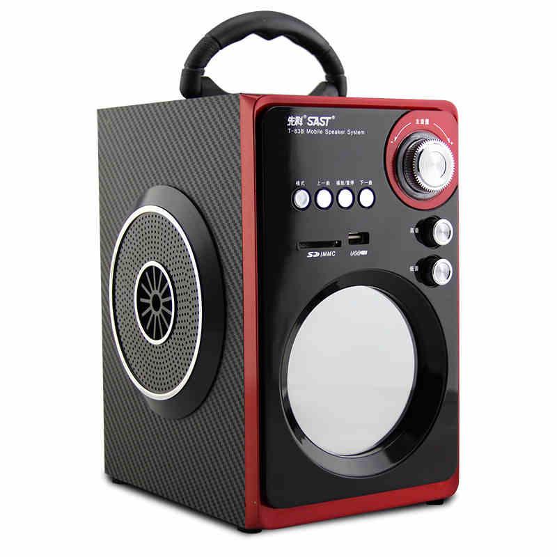 先科插卡音箱老人户外手提便携式充电 U盘播放器