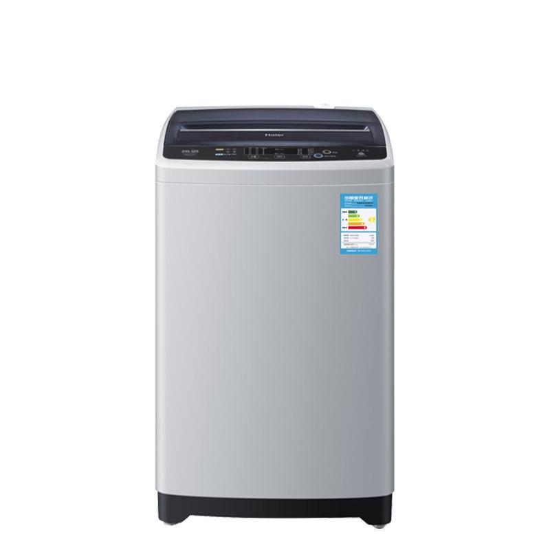 六重瀑布洗7.5公斤洗衣机